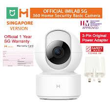 <b>XiaoMi</b> ChuangMi (<b>iMiLab</b>) 1080P 360 Basic Home <b>Camera</b> ...