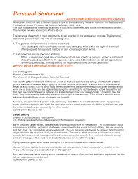 essay on primary school teacher rubric