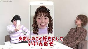 尼神インター誠子髪型変身アプリで妄想大爆発 Youtube