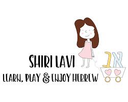 Lavi Design Shiri Lavi Logo Design On Behance