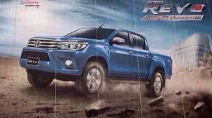2016 Toyota Hilux/2016 Fortuner pickup engine details leaked