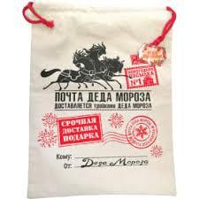 <b>Подарочные пакеты</b> в Новосибирске – купите в интернет ...