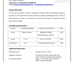 Online Free Resume Awesome Fax My Resume Online Photos Documentation Template 94