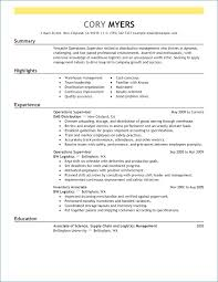 Fast Food Resume New Student Resume Sample Beautiful Awards And