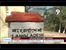channel 9 news today. channel 9 news today 26 september 2017 bangladesh latest update tv all bangla #