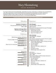 career diagram   free resume template by hloom com   branding    black tie   free resume template by hloom com