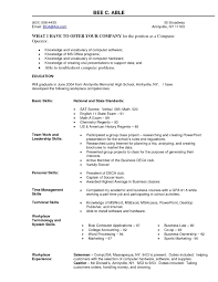 resume format computer operator - Resume Format For Computer Operator