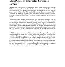 Child Custody Letter Sample How To Write A Custody Letter Cakne Kaptanband Co