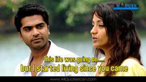 The Best And Most Comprehensive Love Quotes In Tamil Download Life
