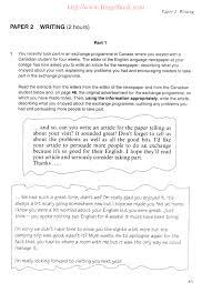elon essay military air traffic controller resume resume pro cheap school essay proofreading sites gb