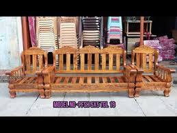 latest model wooden sofa tiger lock