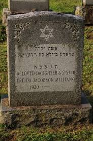 Freida Jacobson Militano (1920-2005) - Find A Grave Memorial