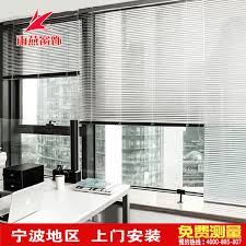Office curtains Vertical Aluminum Blinds Curtains Custom Office Glass Partition Dimming Insulated Blackout Curtains Ningbo Door Installation Aliexpresscom Aluminum Blinds Curtains Custom Office Glass Partition Dimming