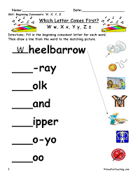 Consonant Worksheets | Page 2 of 6 | Have Fun Teaching