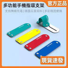 Xiaomi Goods <b>Free Finger Multifunctional Mobile</b> Phone Ring ...