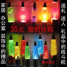 Water Lamps Lamp Price Picture More Detailed Picture About Lava Lamp Onion