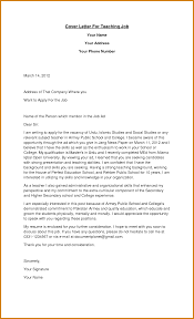 Higher Education Cover Letter Letter Format Template