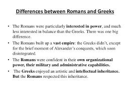 Roman 3 Roman