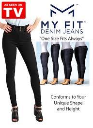 my fit denim jeans