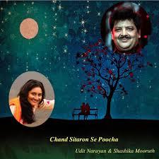 Shashika Mooruth Udit Narayan Chand Sitaron Se Poocha