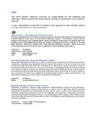 cover letter salary requirements sample template cover letter salary requirements sample