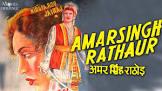 Dev Kumar Veer Amarsingh Rathod Movie
