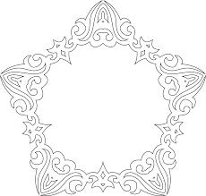 Decorative Line Clip Art Clipart Decorative Line Art Frame 2
