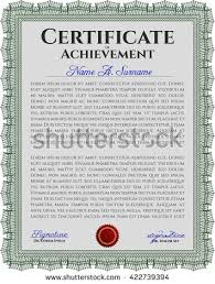 diploma certificate template complex background vector stock  green diploma or certificate template lovely design vector illustration complex background