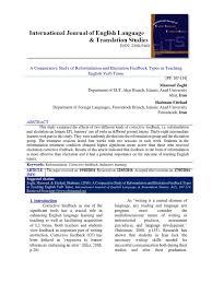 internet networking essay usage