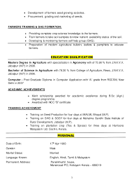 Farm Manager Resume Adorable Farmer Resume Examples Kubreeuforicco