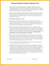 Disciplinary Appeal Letter Template