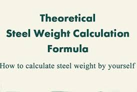 Square Bar Weight Chart Theoretical Metal Weight Calculation Formula 30 Types Of