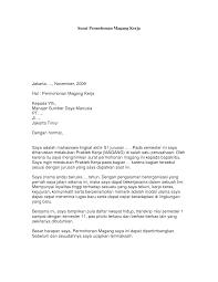 Surat Lamaran Kerja Waitress Ben Jobs Contoh Lamaran Kerja Dan
