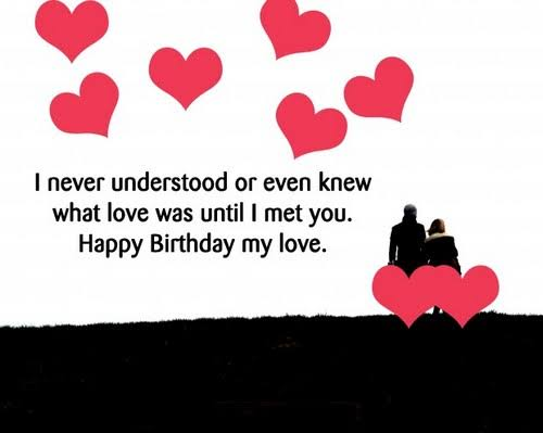 birthday sms for love