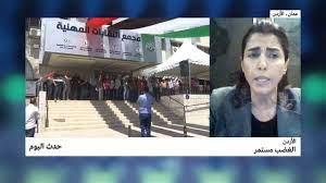 الأردن: الغضب مستمر - حدث اليوم