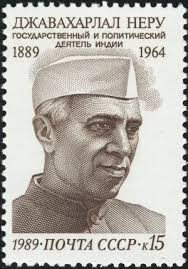 essay on jawaharlal nehru for kids short biography of pandit jawaharlal nehru for kids
