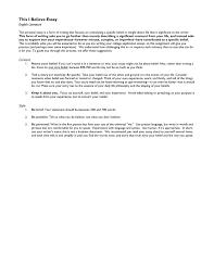 English Literature Comparison Essay