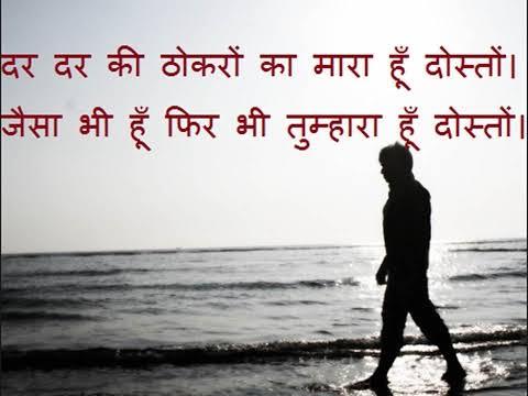hindi dard bhari shayari 2 lines