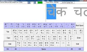 Hindi Keyboard Chart Pdf Hindi Typing Tutor Mangal Font Inscript Keyboard