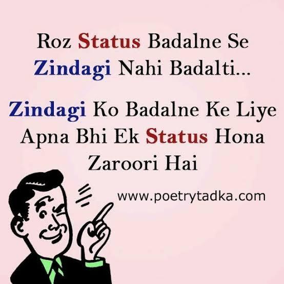 attitude status about me in urdu