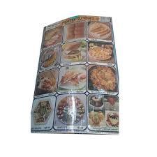 Junk Food Chart Junk Food Wall Chart