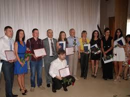 В ИФЭМ КГТУ вручили дипломы выпускникам Калининградский  В ИФЭМ КГТУ вручили дипломы выпускникам