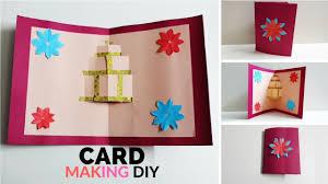 Handmade Birthday Card Designs For Husband Diy Handmade Flower Card Beautiful Handmade Birthday Card Idea For Husband Boyfriend