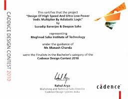 Cadence Design Systems Wiki File Certificate Deepon Jpg Simple English Wikipedia The