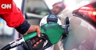 السعودية: أرامكو تعلن أسعار البنزين الجديدة لشهر يونيو - CNN Arabic