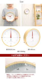 natural wood frame radio watch mary 8 inch wall clock clock clocks wall radio radio