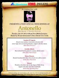 antonello ristorante and enoteca lounge 3800 s plaza dr santa ana ca