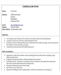 My First Resume Template Fascinating My First Resume Template First Part Time Job Resume Resume Template