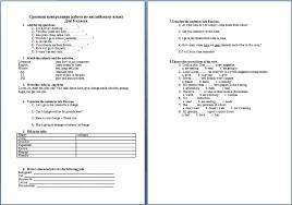 Срезовая контрольная работа по предмету Английский язык  Срезовая контрольная работа по предмету Английский язык