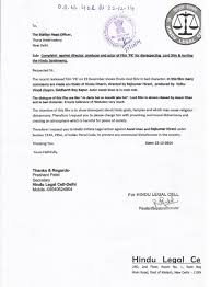 Complaint Format Format Of Complaint Letter to Police In India Milviamaglione 57